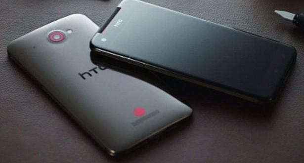 HTC 2015 modelleri ekonomik olacak