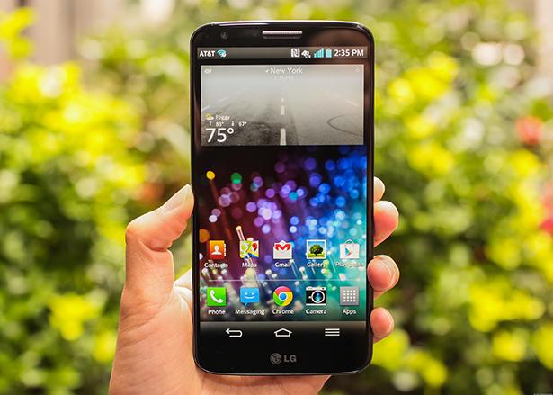 LG G2 hala alınır mı?