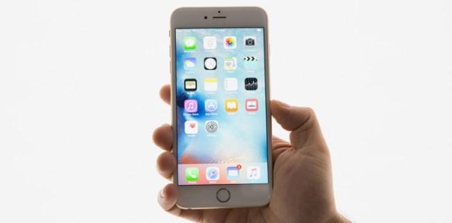 iPhone 4.5 G Ayarı Nasıl Yapılır