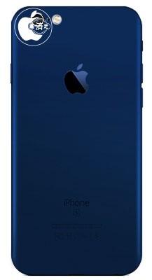iPhone 7'de Uzay Grisi Rengi Olmayacak!